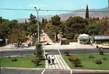 Βόλτα στην Κηφισιά το 1971